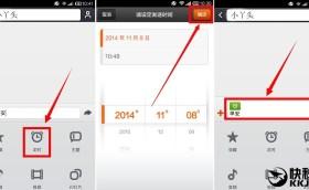 MIUI-SMS-Scheduling-topkhoj
