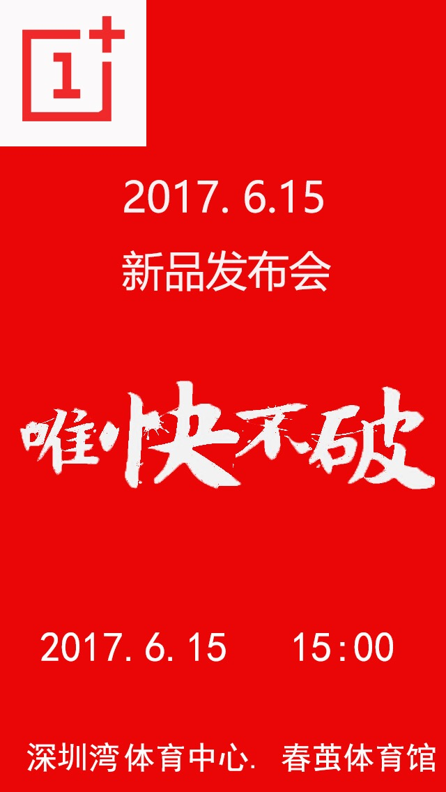 oneplus 5 poster confirms launch date june 15