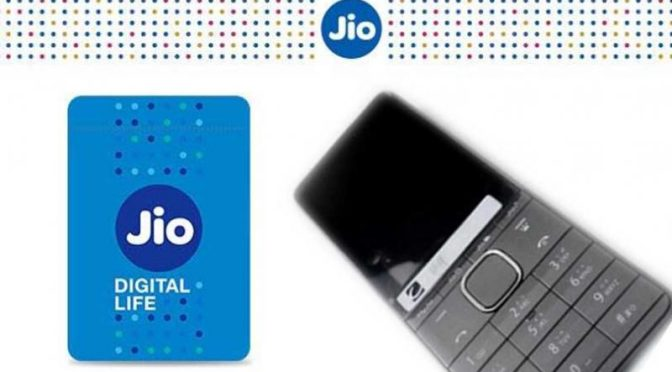 Reliance Jio Feature Phone Is Coming Soon