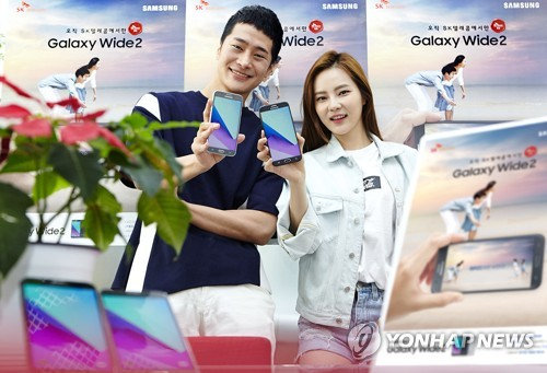 Samsung Galaxy Wide 2 Launched: Specifications and More