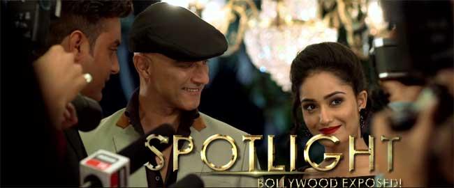 spotlight-topkhoj