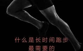 xiaomi next crowdfunding product mi band 3