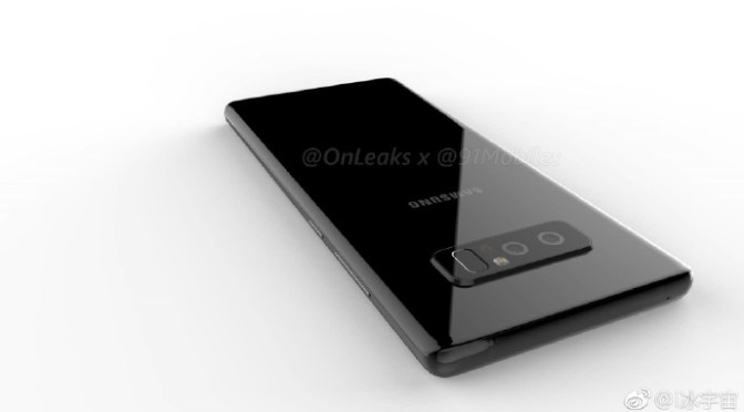 Samsung Galaxy Note 8 Launching on August 23
