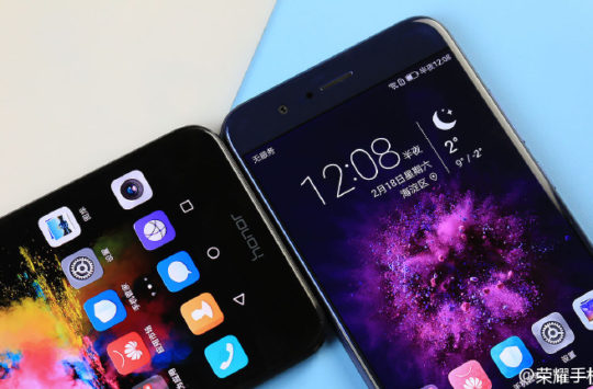 Bezel-Less Honor Note 9 Coming Very Soon Image Leaked