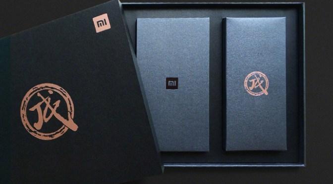 Xiaomi Mi 6 Jackie Chan Limited Edition