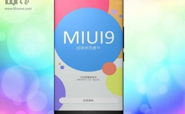 MIUI 9 Brings Small Interface Design Changes