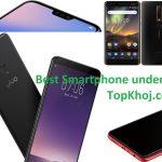 2018 mid half top 5 best smartphone under rs 20k
