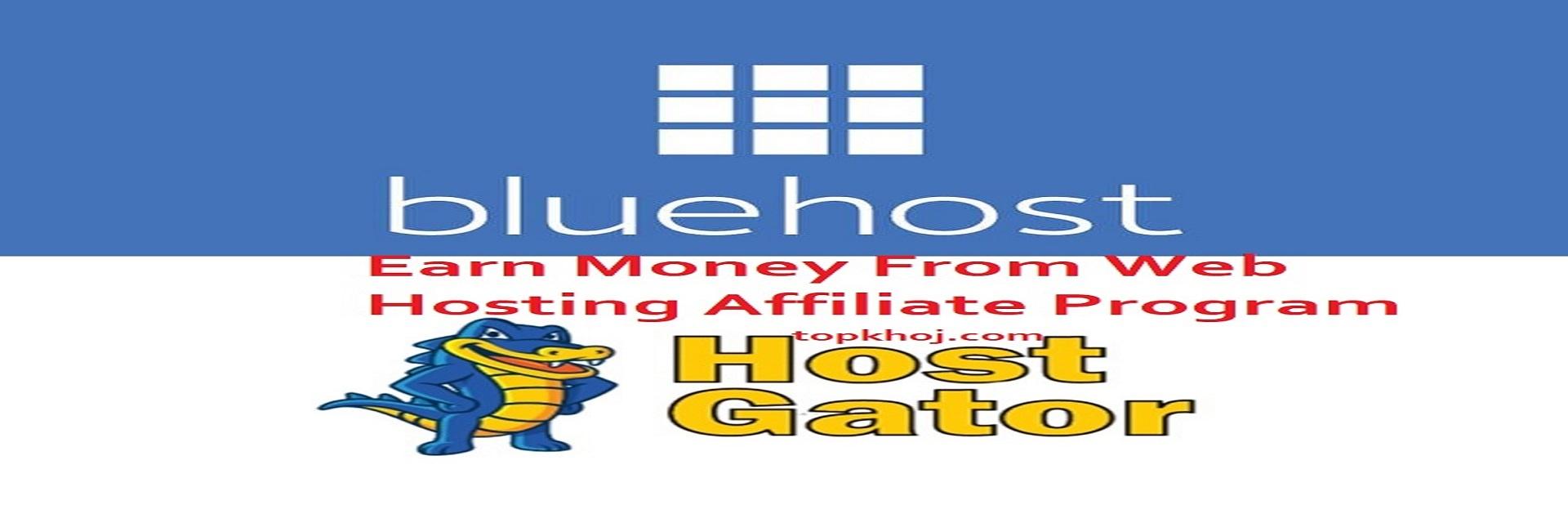 how to earn money from web hosting affiliate program