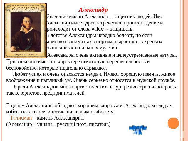 Перевод имн с древнегреческого