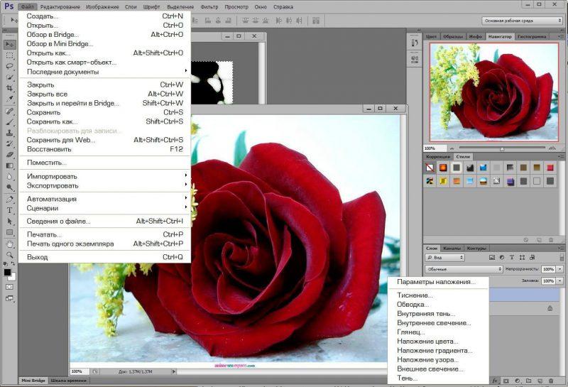 Hur i Photoshop Sätt i en bild på bilden?