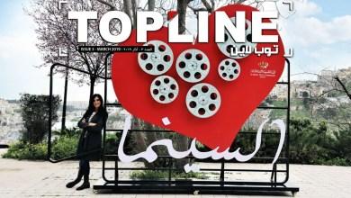 TOPLINE-March-2019