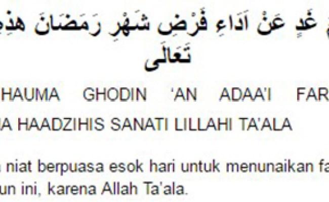Bacaan Niat Dan Doa Buka Puasa Ramadhan Sebulan Yang Benar Dokter Andalan