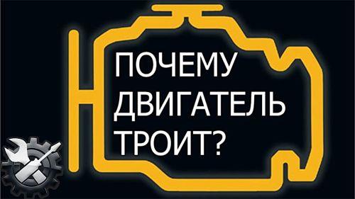 چرا موتور ترافیک