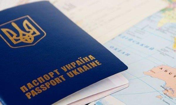 Получить российское гражданство по жене