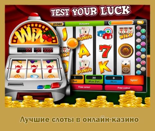 Игровые автоматы скачать с letitbit в каком городе на мальте находится фр.казино