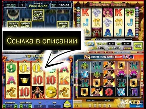 Играть в игровые автоматы без регистрации на русском языке игровые автоматы алькатрас играть бесплатно