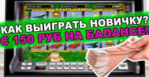 Скачать бесплатно игровые автоматы winjammer через торрент покер 888 играть онлайн бесплатно
