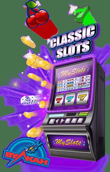 Игровые автоматы скачать пирамида играть онлайн в покер на раздевания