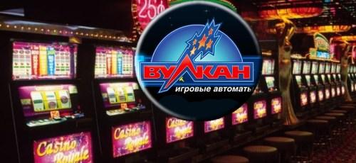 Игровые автоматы как их можно обыграть игровые автоматы бесплатно и без регистрации демо игра
