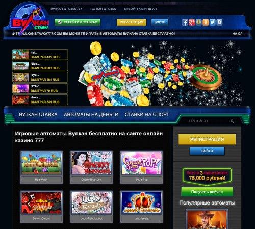 Alawar игровые автоматы бесплатно играть онлайн без регистрации 777 bellagio casino online