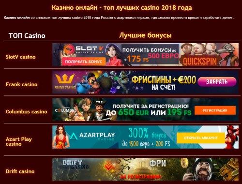 Игровые автоматы frank casino рейтинг слотов рф игровые автоматы играть бесплатно без регистрации дельфины