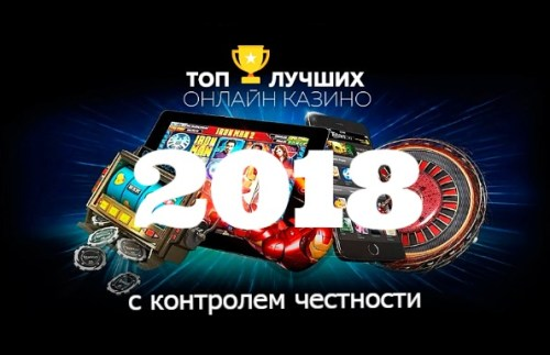 Добрынин казино слушать онлайн бесплатно играть бесплатно игры в карты пасьянс