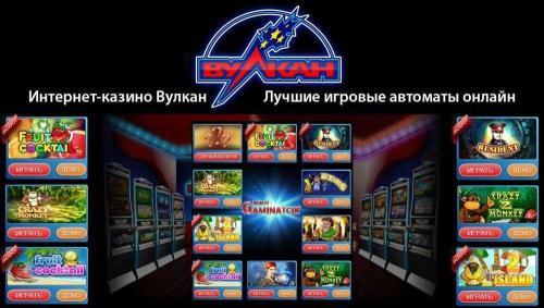 Купить игровые автоматы бу для казино рулетка мини играть онлайн бесплатно