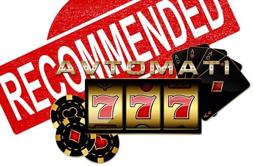 Как нужно играть в казино