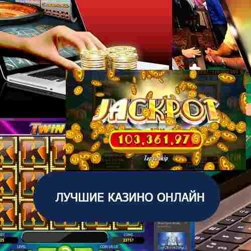 В севске закрыли игровые автоматы интернет казино с быстрым выводом денег