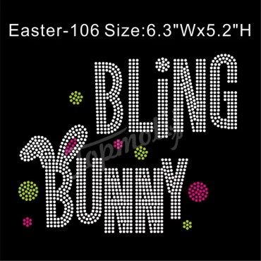 Bling Bunny Hot Fix Rhinestone Templates Easter Wholesale Bling Transfers