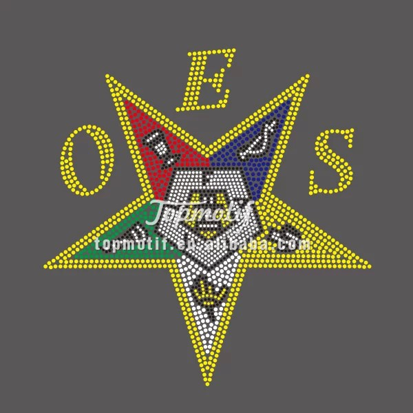 Free Custom OES Eastern Star Rhinestone Heat Transfer