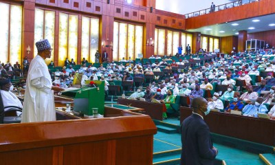 Buhari NASS budget