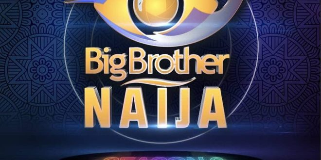 #BBNaija Season 6 Audition: How To Qualify For Audition Selection