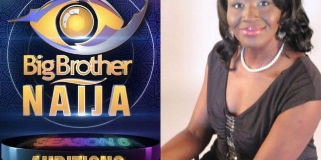 #BBNaija Season 6: Kemi Olunloyo Sets To Become A Housemate