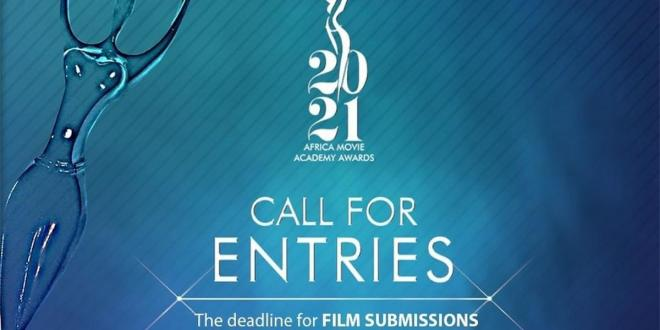 AMAA calls for submissions for 17th edition