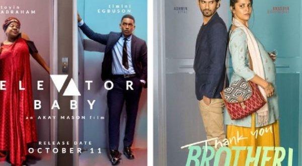 Niyi Akinmolayan's 'Elevator Baby' gets Indian remake