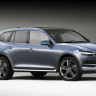 2020 Volvo XC90 Release Date, Changes, Redesign