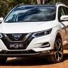 2020 Nissan Qashqai Drivetrain