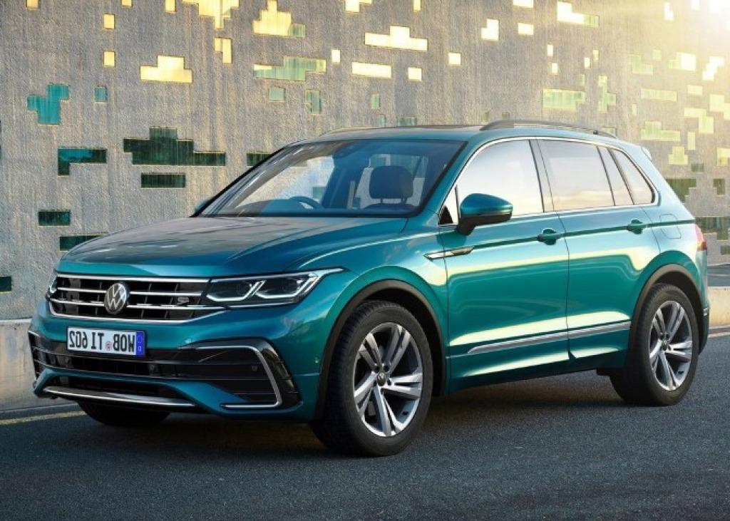 2023 VW Tiguan Wallpaper