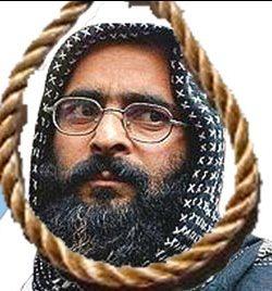 Afzal Guru hanged outside his cell