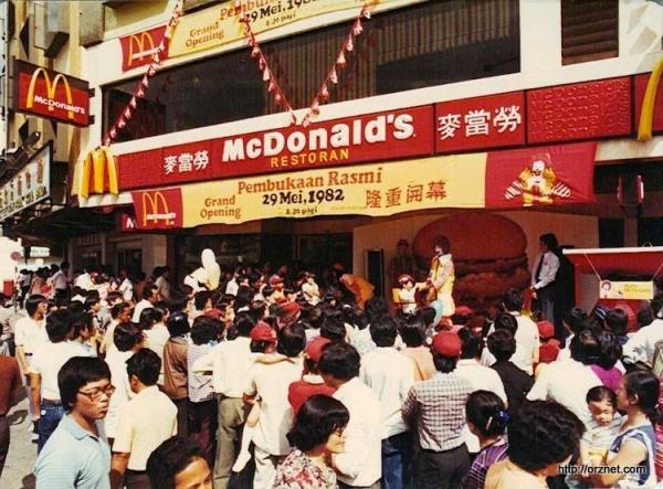 馬來西亞第一間麥當勞 Malaysia's First McDonald's Restaurant