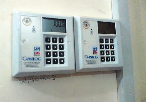 Buhari's 'Next Level': Nigerians To Pay More For Electricity, Documents Reveal