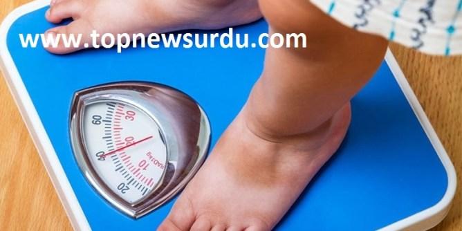 موٹاپے کا علاج