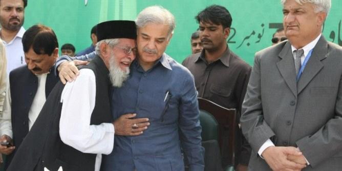 Shahbaz Sharif development