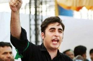 bilwal bhutto zardari