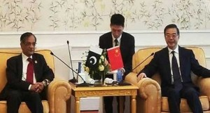 chief justice in china