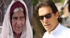 imran vs old lady