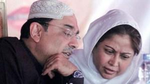 zardari and faryal talpur