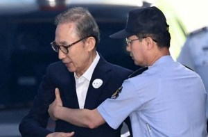 president of korea