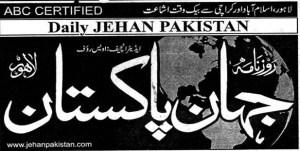 Jehan e Pakistan